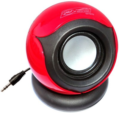Hiper Song HS656 Portable Mobile/Tablet Speaker(RED, BLUE, WHITE, BLACK, 1.0 Channel)