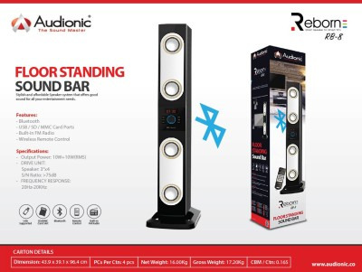 Audionic REBORNRB-8 Bluetooth Soundbar