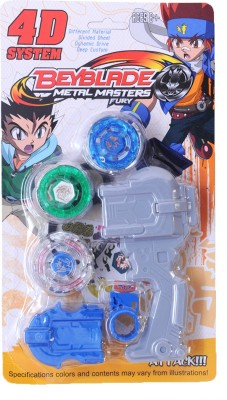 Chamunda Gifts Beyblade Metal Masters 4d With Handel