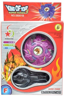 Fantasy India King Of Top 3 Beyblade