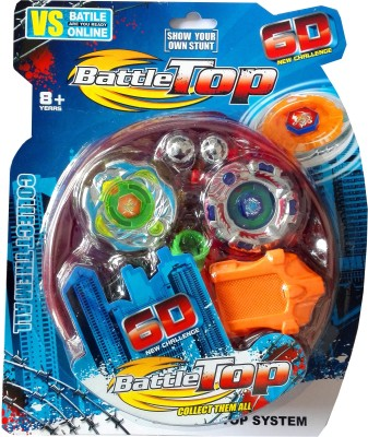 Krypton 6D Beyblade Stadium Battle