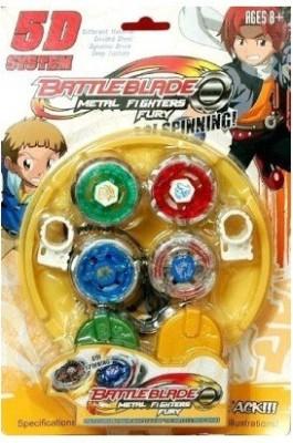 Shop & Shoppee 5D System Battle Blade Metal Fighter Fury
