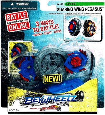 Krypton Beywheelz Battle Wheels Gyro Beyblade