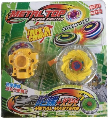 Toygully Beyblade – Super Battle / Super Light