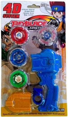 Shop Street Beyblade 4 D System Metal Masters Fury