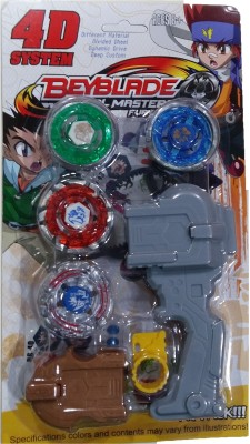AS Beyblade 4d System Metal Masters Fury With Handle Launcher(Multicolor)
