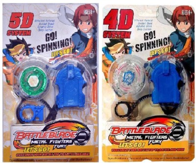 New Pinch Beyblade Battle Blade - Set of 2 (Multicolor)