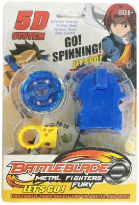 Toygully 5D Battle Blade Beyblade - FighterFury
