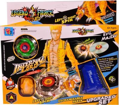 Mera Toy Shop Legend Fierce Battle Infernal Lord