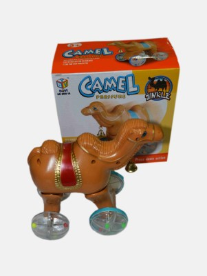 LUDUS Press Camel(Brown)