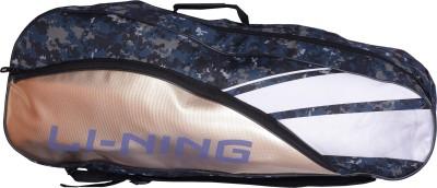 Li-Ning MILIT Kit bag