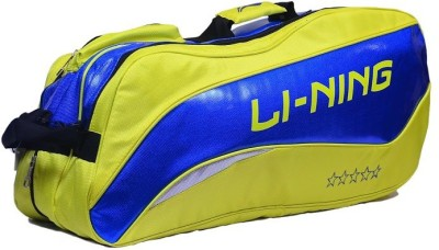 Li-Ning 9 In 1 Kit Bag