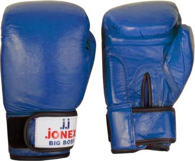 JJ JONEX VERY HIGH QUALITY Big Boss Boxing Gloves (XXL, Blue)