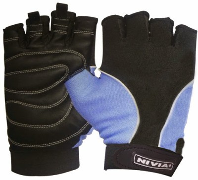 Nivia Leather Dragon Gym & Fitness Gloves (L, Multicolor)