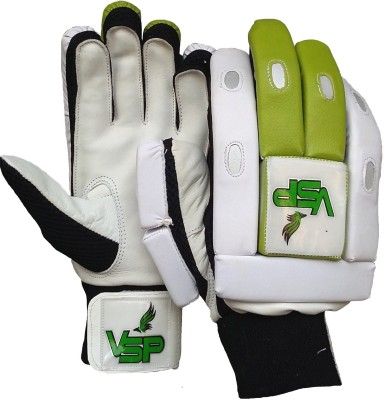 VSP Brio Batting Gloves (Boys, White, Green)