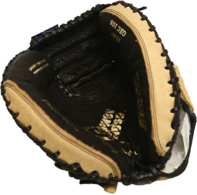 Mizuno Supreme-B Baseball Gloves (Men, Black)