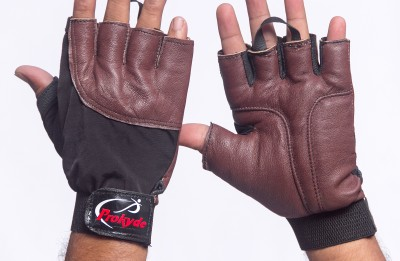 Prokyde Dynamo Gym & Fitness Gloves (XL, Brown)