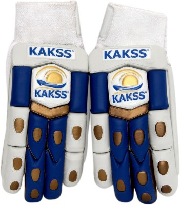Kakss PRO Batting Gloves (XL, White)