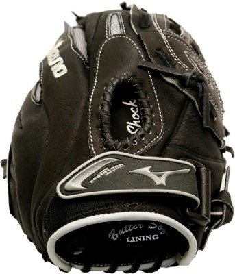 Mizuno Supreme-A Gym & Fitness Gloves (Men, Black)