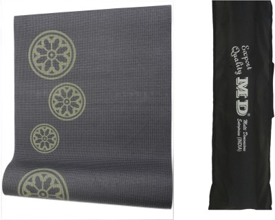 MD Yoga Mat with MD Cover Yoga Grey 7 mm