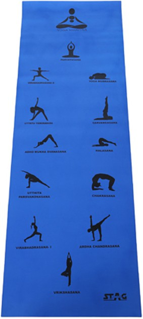 Deals | Nivia, Cosco... Yoga Mats