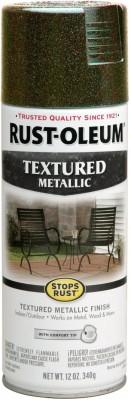 Rust-Oleum Mystic Brown Spray Paint 350 ml