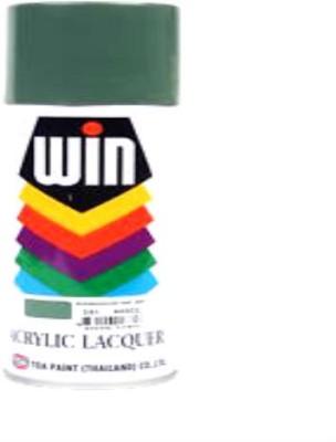 KUBER STORES Machine Green Spray Paint 400 ml