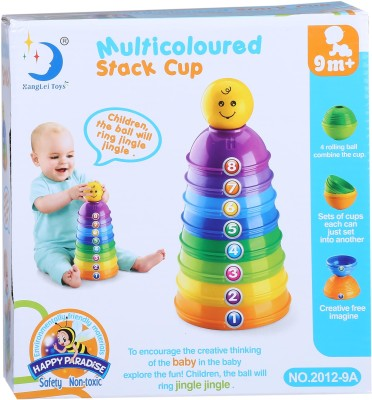 Jazzz Multicolored Stack Cup Rattle