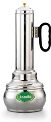 Anantha Stainless Steel Steamer(0.5 L)