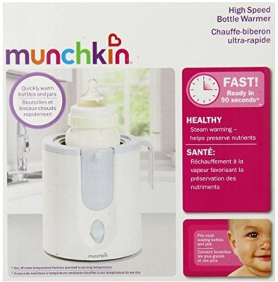 Munchkin High Speed Bottle Warmer - 1 Slots