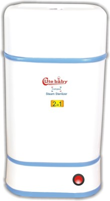 littles paradise littles paradise cute baby sterilizer & bottle warmer(2in1) - 2 Slots(White)