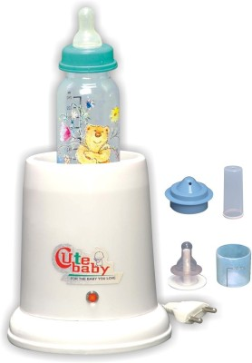 littles paradise littlesparadise cute baby bottle warmer 3in1 - 1 Slots(White)