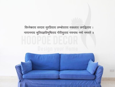 Hoopoe Decor Medium Mantra Vighneswaray Sticker