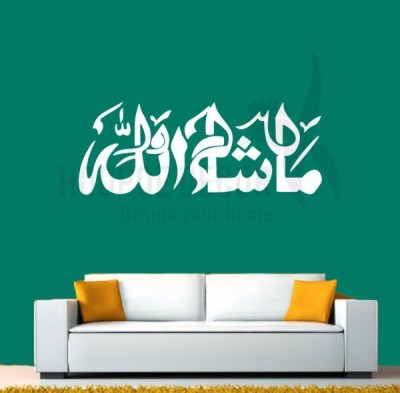 Hoopoe Decor Medium Mashallah Sticker