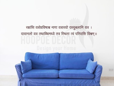 Hoopoe Decor Medium Mantra Rakshansi Sticker