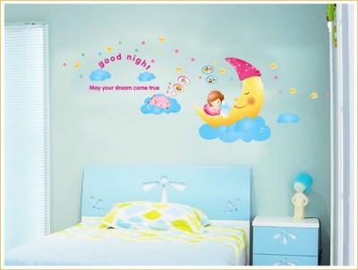 Oren Empower The Moon Girl Wall Sticker For Kids Room