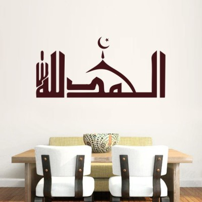 Hoopoe Decor Medium A Mosque Sticker