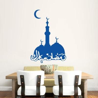 Hoopoe Decor Medium Beautiful mosque with moon Sticker