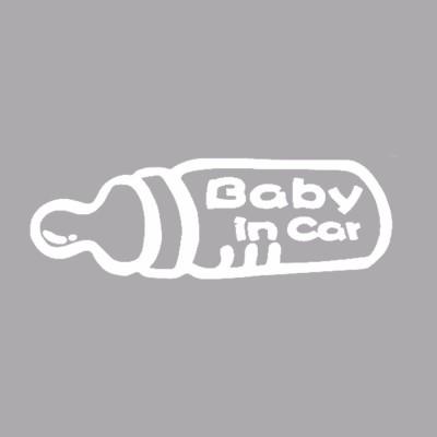 GrabDen Medium Baby In Car - Feeding Bottle Car Sticker