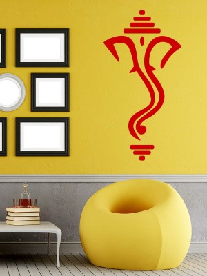 Trends on Wall Large Spritual Sticker