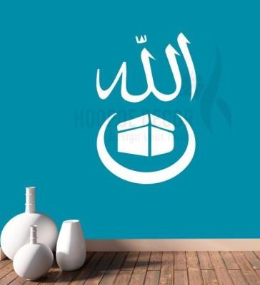 Hoopoe Decor Medium Allah with Mecca Sticker