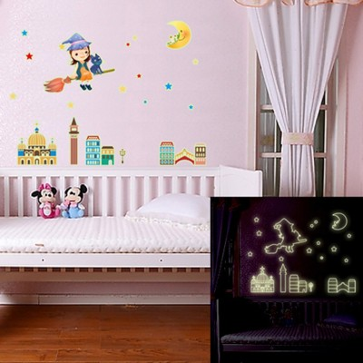 Cortina Small Radium Wall Sticker Sticker