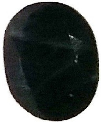Khwaja Naksh Australian Neelam Regular Oval Quartz Stone(Black 1 Pieces)