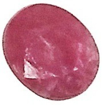 Khwaja Naksh Africy Ruby Regular Round Quartz Stone(Pink 1 Pieces)