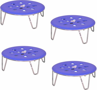 Zecado Mini Blue Bathroom Stool