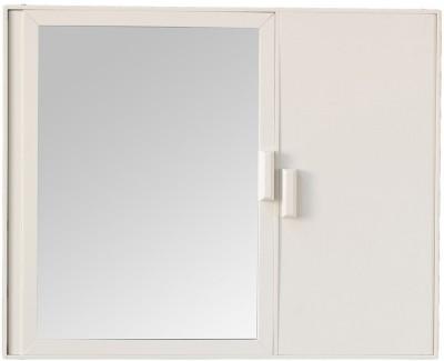 WINACO simco New Mini Daina-1 Bathroom Cabinet Storage Box