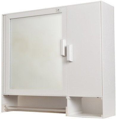 WINACO New Mini Paragon Bathroom Cabinet Storage Box