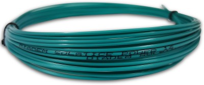 Diadem Solstice 1.30mm - Cut From Reel 1.30mm Tennis String - 12 m