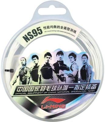 Li-Ning NS95 Assorted 22L Badminton String - 10 m