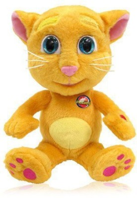 Talking Tom Ginger - Talk Back by Friends  - 24 inch